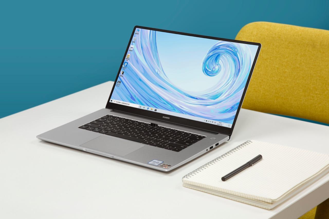 HUAWEI-MateBook-D15-2